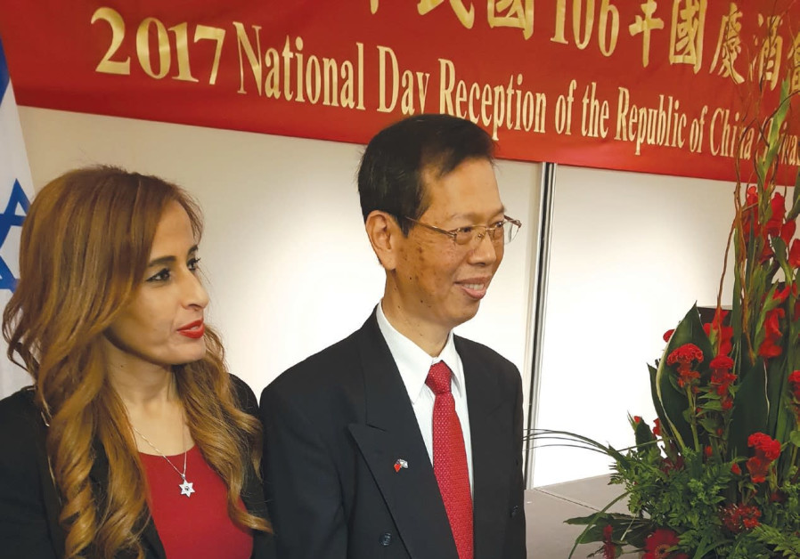 DEPUTY KNESSET Speaker Nava Boker with Yung Sheng Chi Representative of the Taipei Economic and Cult