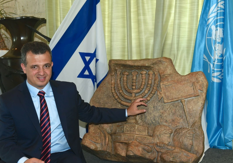 In gratitude to US, Israel to announce UNESCO exit