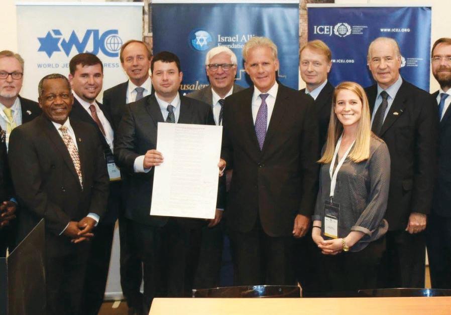 Int'l MPs to tour Jerusalem, sign declaration of support for Israel