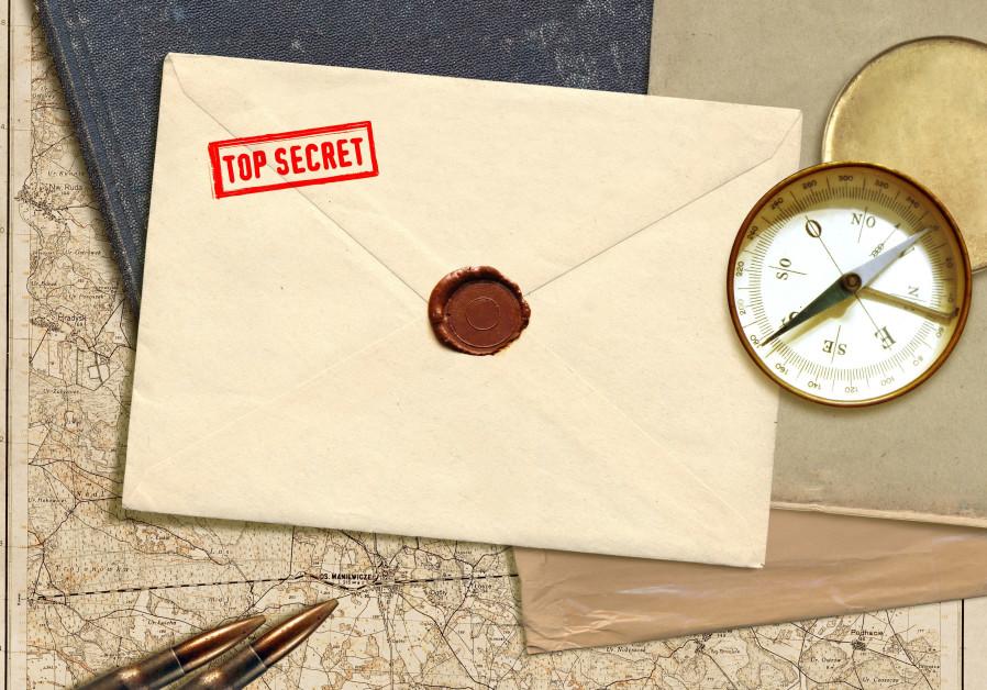 Top secret materials