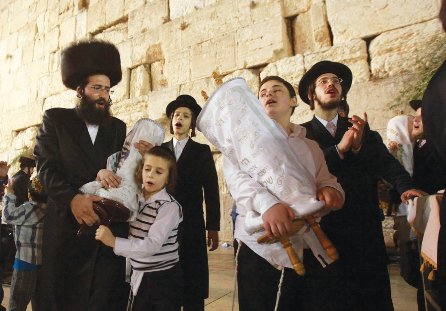 Celebrating Simhat Torah at the Western Wall.