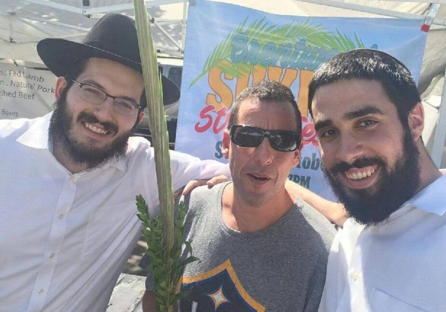 WATCH: Adam Sandler shakes a lulav at Sukkot celebration