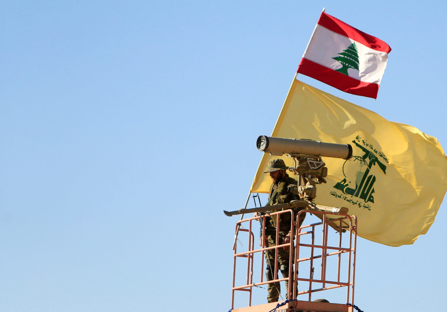 Egypt not considering measures against Lebanon's Hezbollah