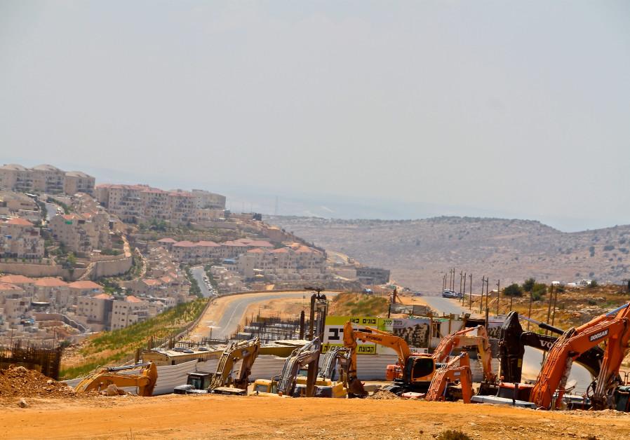 Beitar Illit settlement
