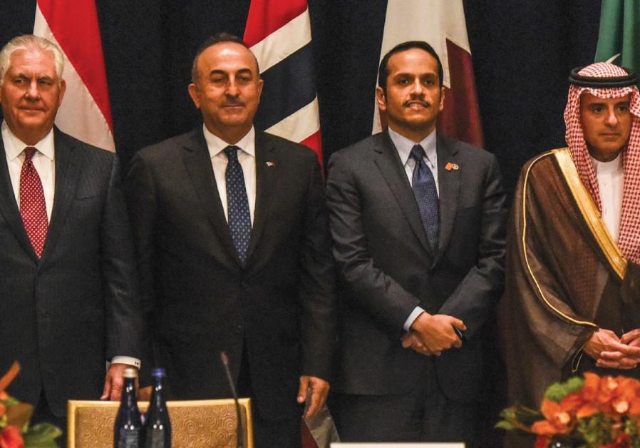 US secretary of state lands in Riyadh, begins Gulf, South Asia tour