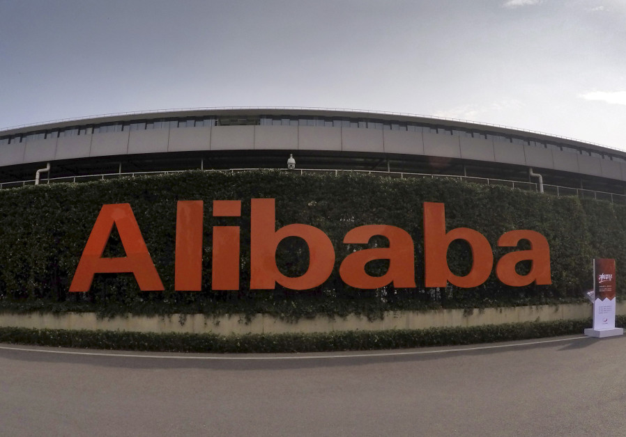 Chinese ecommerce giant Alibaba to open Israel R&D center