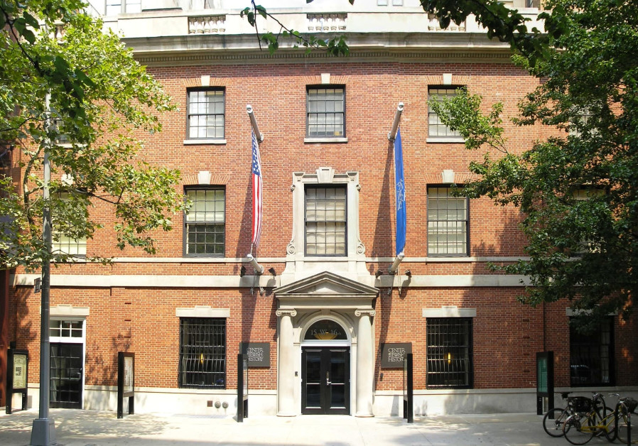 The Center for Jewish History in New York City.