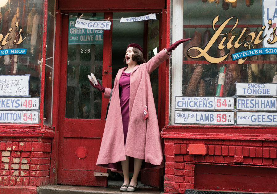 Maxwell House is offering a 'Marvelous Mrs. Maisel' Haggadah