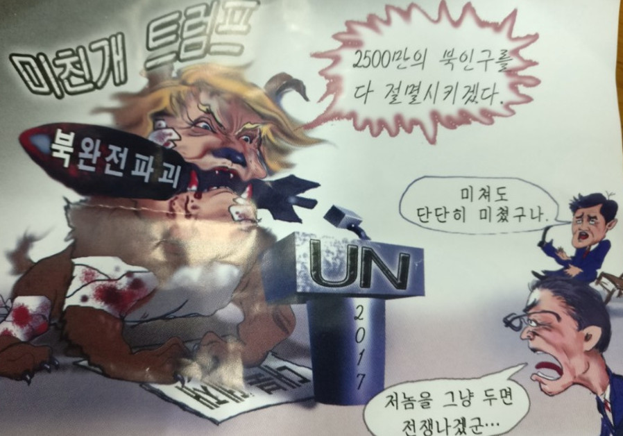 "An anti-Trump leaflet believed to come from North Korea by balloon is pictured in this undated handout photo released by NK News on October 16, 2017. The texts in Korean read ""Mad dog Trump"" (top), 'Will kill 25,000,000 people in North Korea"" (top R), the text on the bomb reads ""Destroy North Korea "" (top R), the text on the bomb reads ""Destroy North Korea completely"", the two comments at right read: ""He is crazy"" and ""The war will break out if we leave him"" (bottom). (Reuters)"