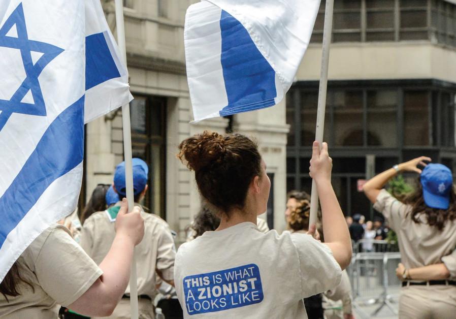 Central Field: Zionist 'shlichim' should be as Chabad 'shluchim'