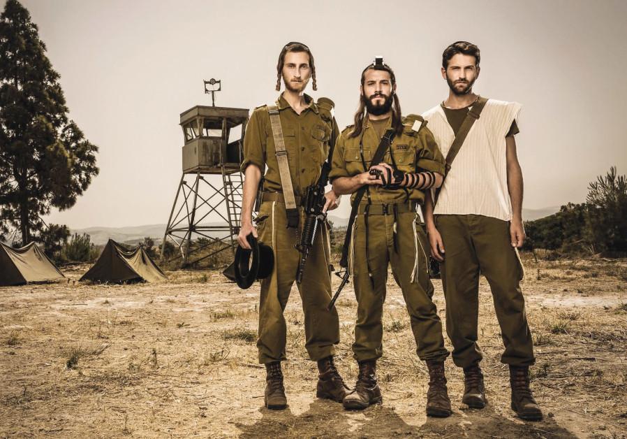 Haredim in the IDF get the small-screen treatment