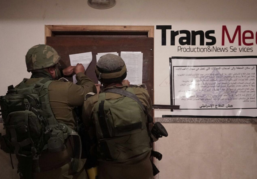 IDF raids Palestinian media outlets suspected of incitement