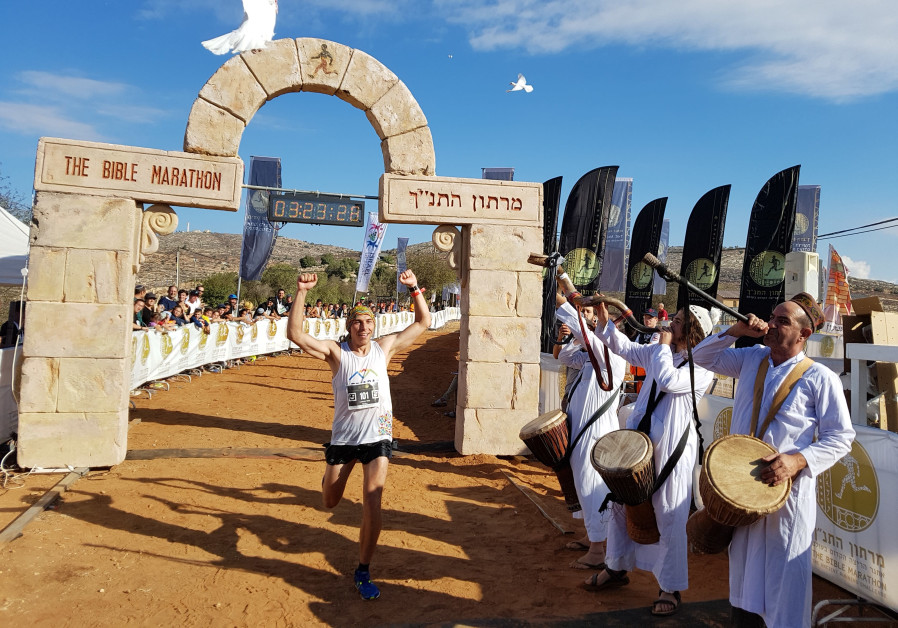 A participant completes the Bible Marathon in the Binyamin region of the West Bank