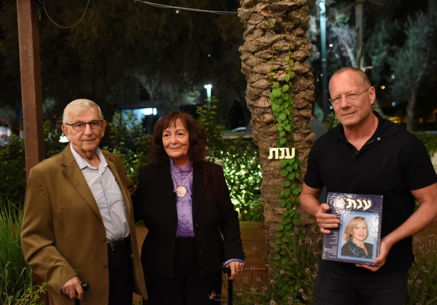 From left: The parents of bombing victim Anat Rosen-Winter, Zvi and Vehava Rosen, and Roni Douek