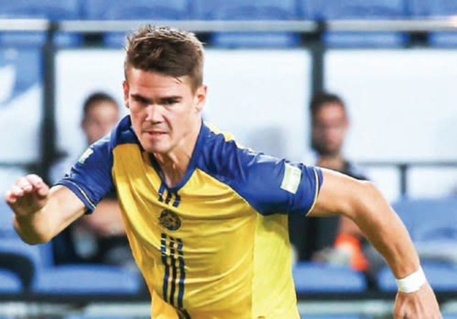 Maccabi Tel Aviv could certainly use another scoring contribution from Icelandic striker Vidar Orn K