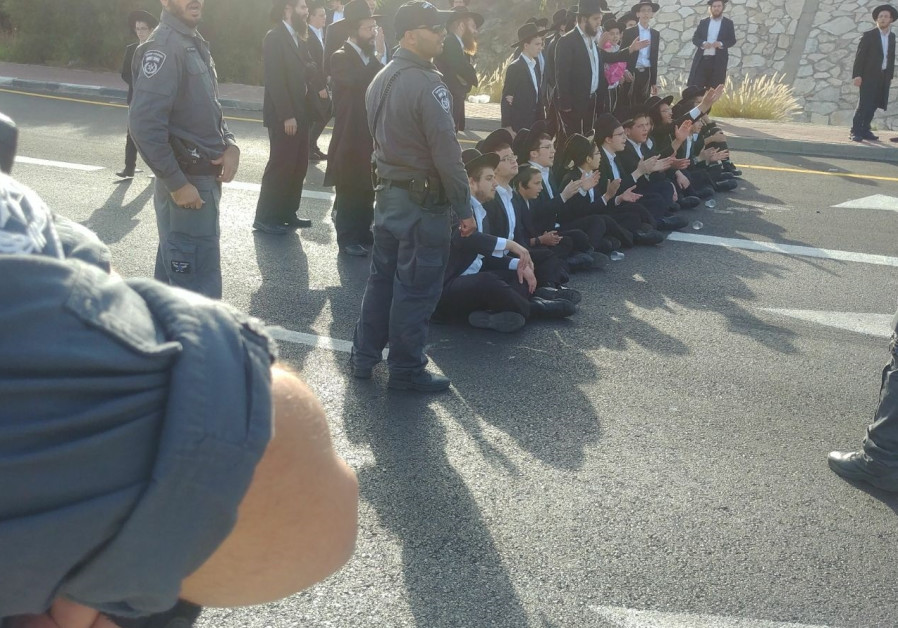 Dozens of ultra-Orthodox protesting in Kikar Shabbat according to police