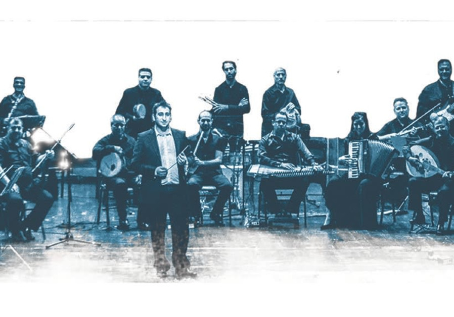 The Jerusalem Orchestra East West