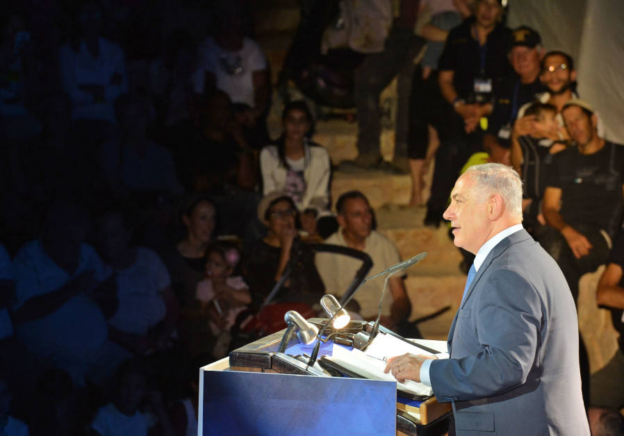 Prime  Minister Benjamin Netanyahu delivers a speech marking 50 years of Israeli presence in the Jor