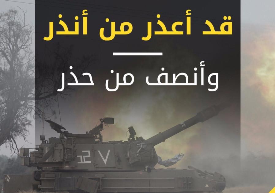 Speaking in Arabic, IDF warns Syrians on social media