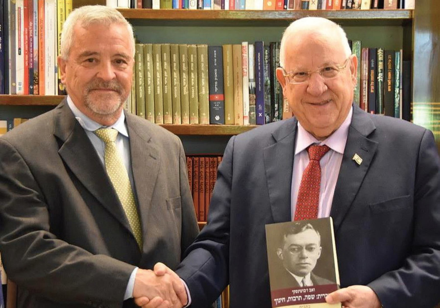 JABOTINSKY INSTITUTE chairman Yossi Ahimeir with President Reuven Rivlin.