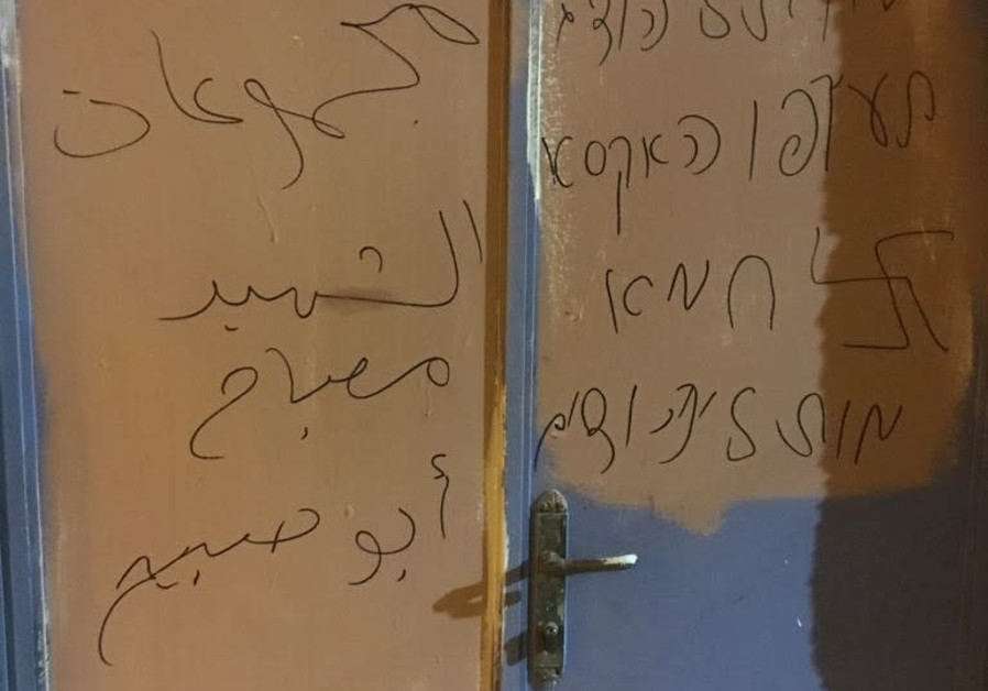 Anti-Jewish graffiti found in Jerusalem's Old City