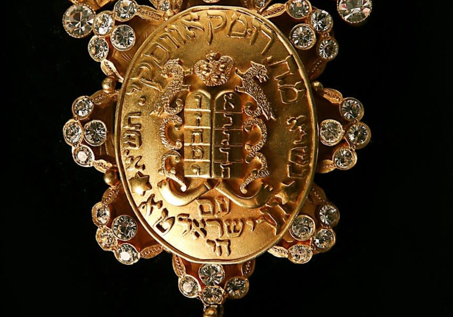 Pendant of Lodz Ghetto Judenrat head up for auction