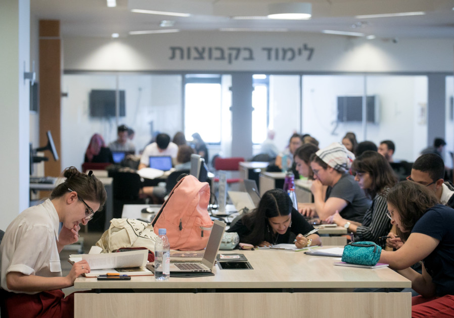 Academic year kicks off to a rocky start in Israel