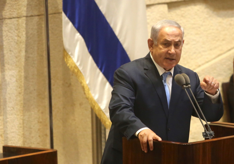 Prime Minister Netanyahu addresses Knesset, October 2017