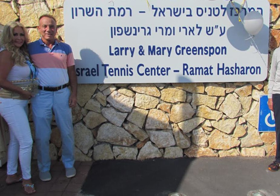 Israel Tennis Center in Ramat Hasharon renamed