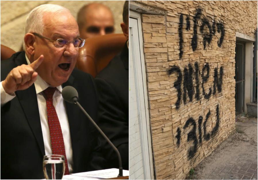 Graffiti in Bnei Brak calling President Reuven Rivlin a Nazi-converter.