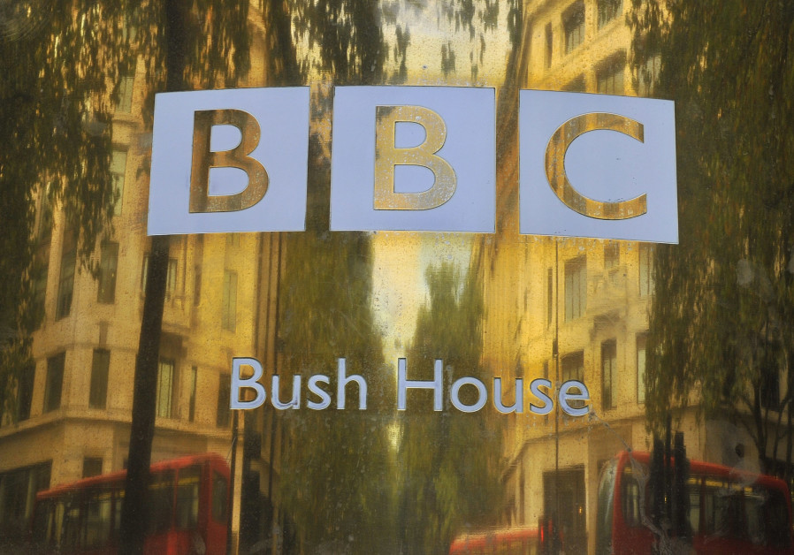 BBC appeals to United Nations over 'persecution' of journalists by Iran