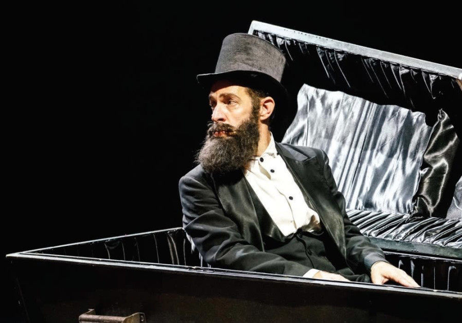 GESHER THEATER'S 'Herzl Said.'