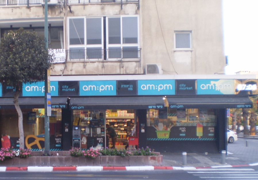 AM:PM store in Israel