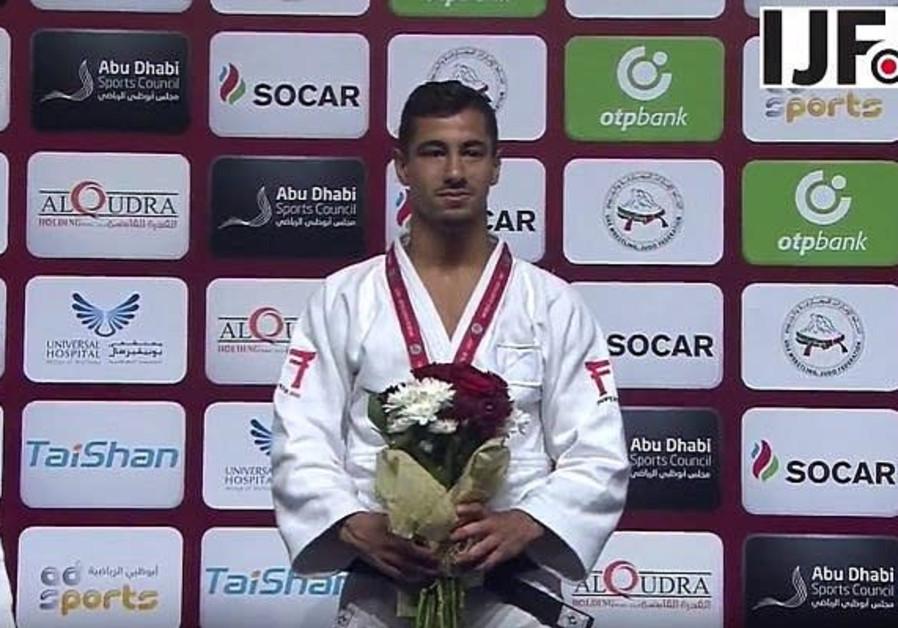 Judo Shame