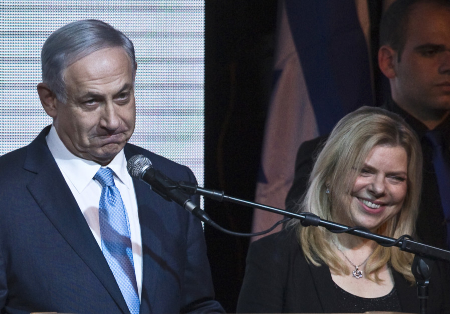 Reports Claim: Evidence Netanyahu Took Bribes Growing