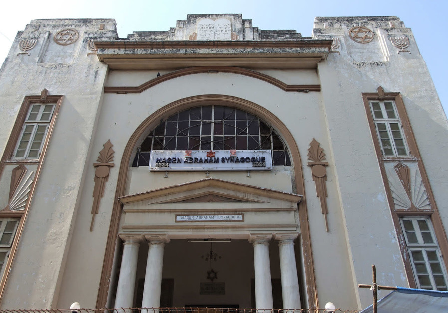 The Magen Abrham Synagogue in Ahmedabad, India
