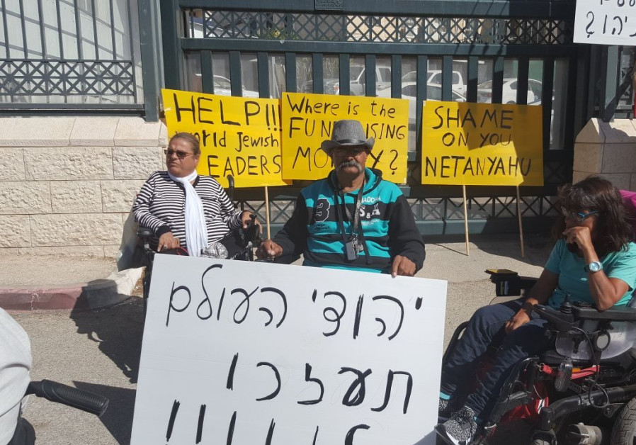 Protesters with disabilities call on the Jews of the world to help during a rally outside the Prime