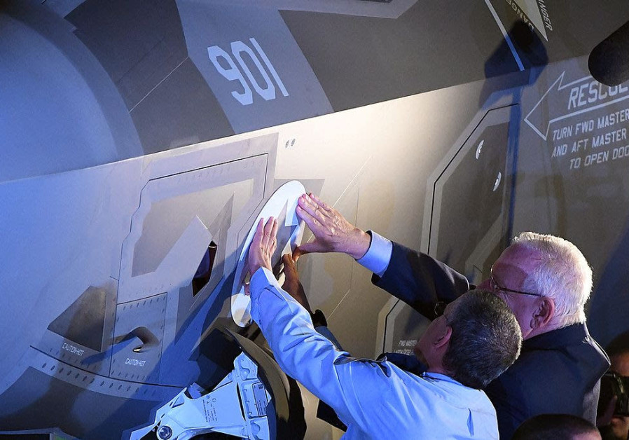 F-35s set to see operational action in IDF service next month