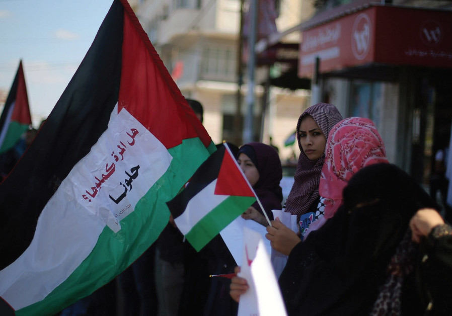Are Fatah and Hamas united for the sake of peace?