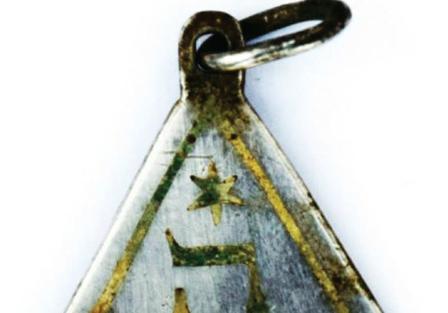 Pendant owned by Holocaust victim