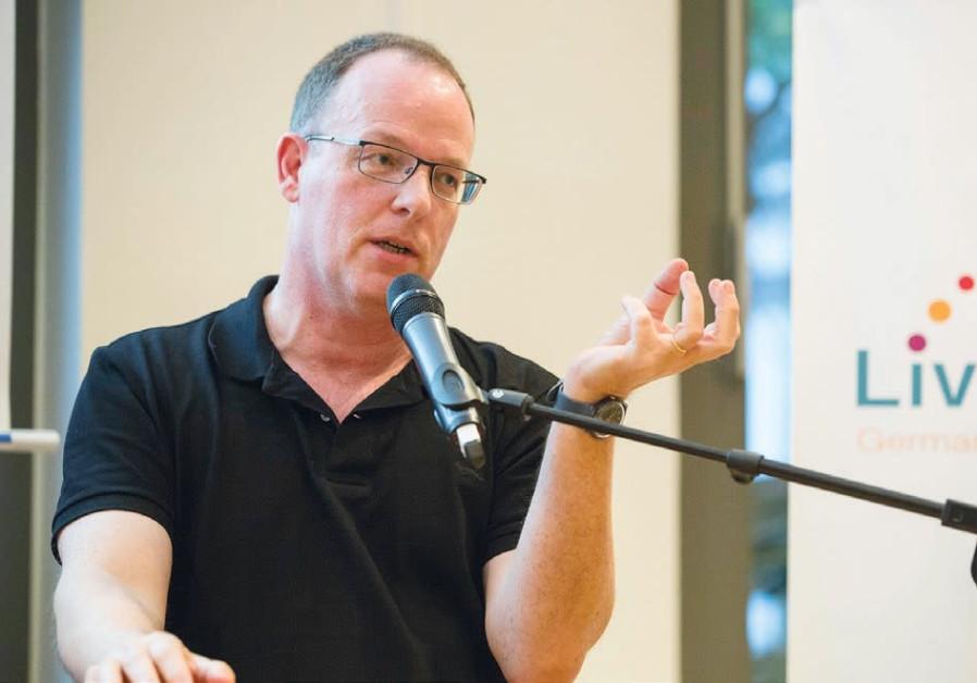 Prof. Arie Kizel