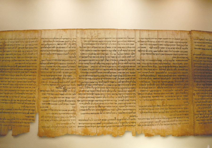 Seventy years of the Dead Sea Scrolls