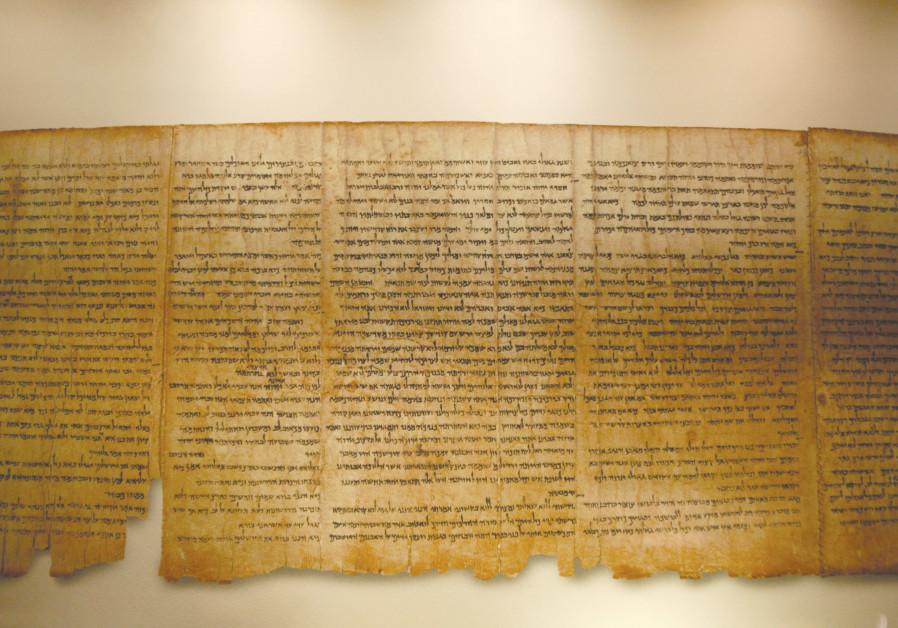 Seventy years of the Dead Sea Scrolls