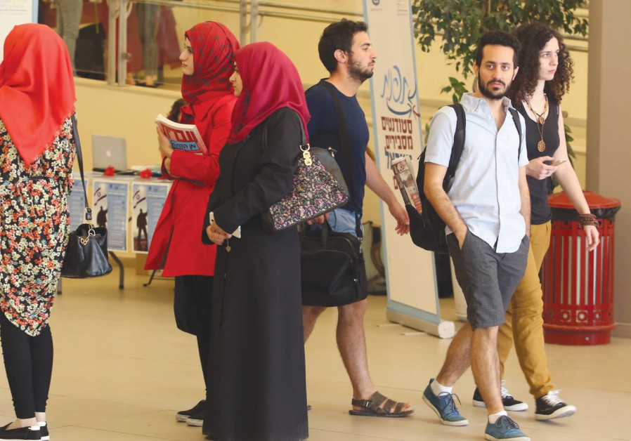 Bar-Ilan blasts professor for removing student wearing hijab