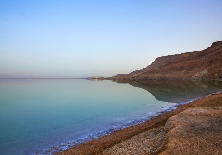 A beach at the Dead Sea