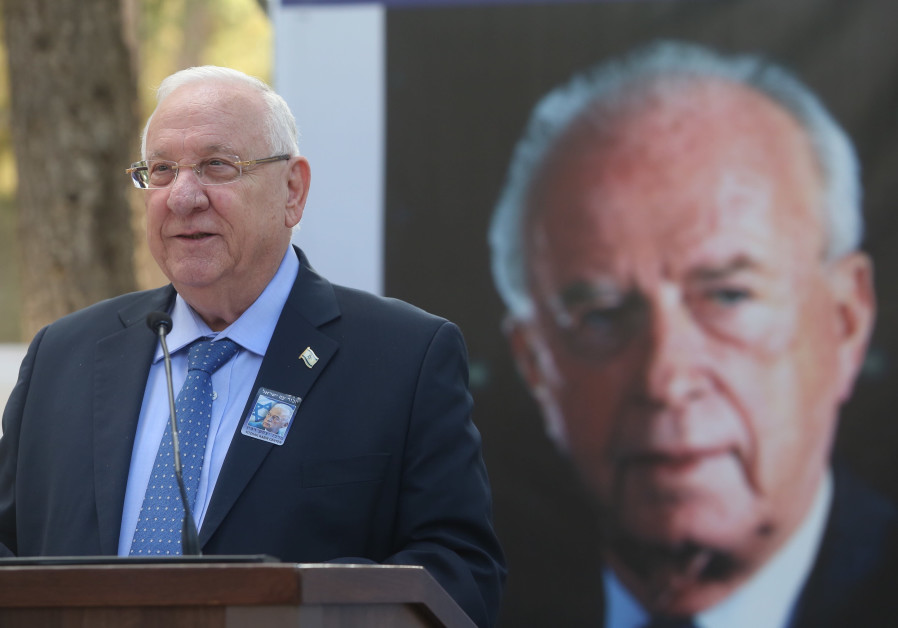 How the Rabin rally tries to be everything, to everyone, and fails
