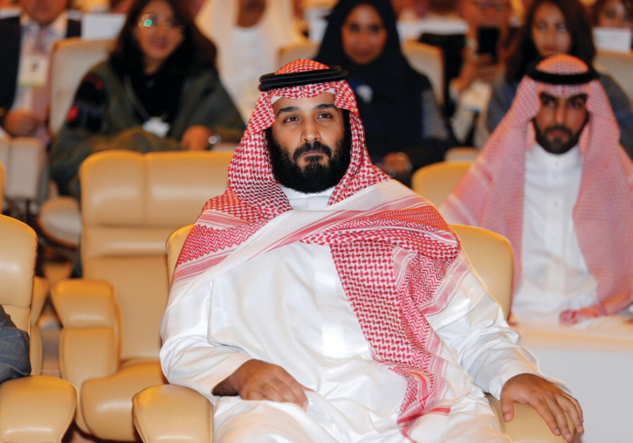 SAUDI CROWN Prince Mohammad bin Salman attends the Future Investment Initiative conference in Riyadh