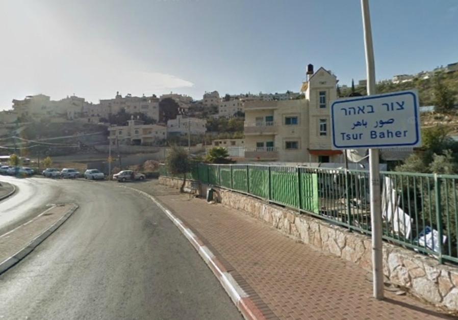 Entrance to the Sour Baher neighborhood in east Jerusalem