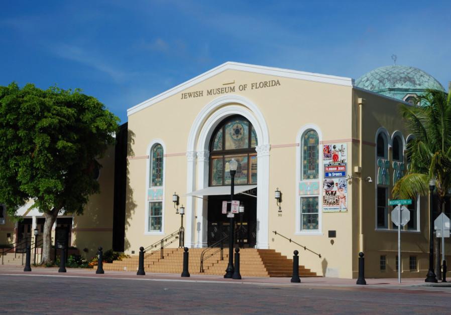 Jewish Museum of Florida Miami Beach