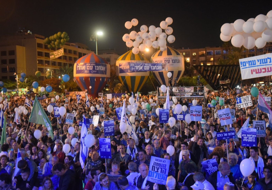 WATCH: Tens of thousands gather at Rabin memorial rally